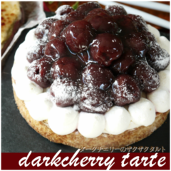 darkcherry tarte