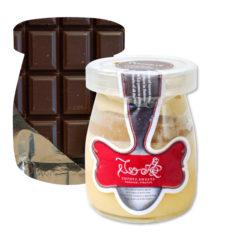 caramel bluree chocolate