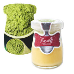 caramel bluree Matcha